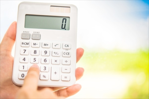賢い予算の立て方
