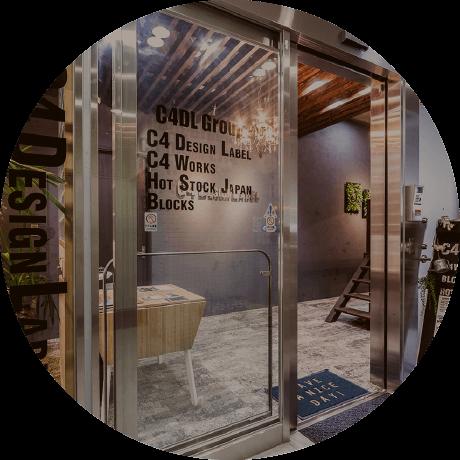 船橋で新築デザイン住宅・リフォーム・リノベーションのことならC4デザインレーベル|C4 DESIGN LABEL