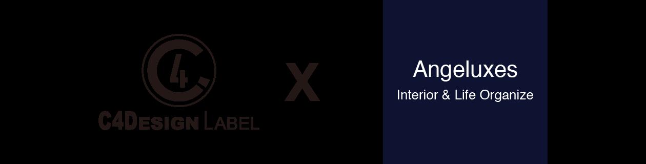 シーフォーデザインレーベル と アンジェリュクス|船橋でリフォーム・リノベーションのことならC4デザインレーベル