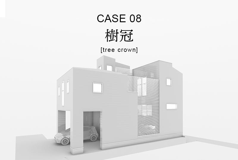 船橋で新築戸建て住宅・リフォーム・リノベーションのことならC4デザインレーベル|C4 DESIGN LABEL