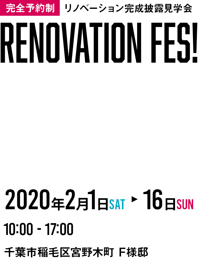 RENOVATION FES!