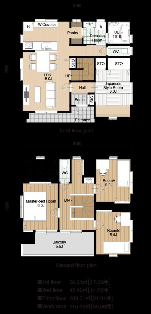 船橋でリフォーム・リノベーション・規格新築住宅|C4 DESIGN LABEL