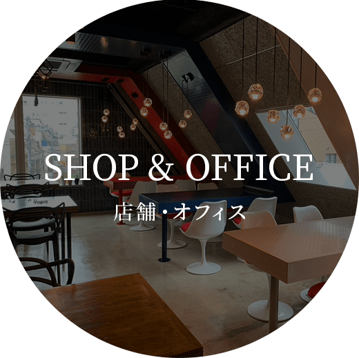 SHOP & OFFICE
