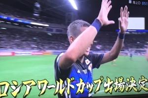 サッカー日本代表❕❕❕