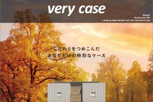 very case (ベリーケース)