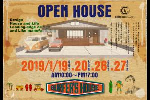 オープンハウス開催決定!!