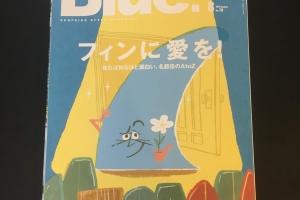 本日7/10発売!!