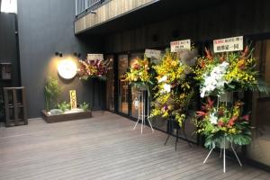 本八幡駅近、お魚が堪能できるお店がオープン♪