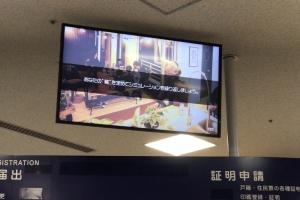 船橋市役所にて、動画広告配信スタートです★