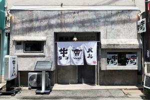 牛タン料理専門店「牛タンバル Tanddys」が船橋駅南口にオープン!