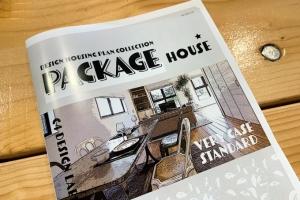 パッケージ住宅のパンフレットがリニューアル!